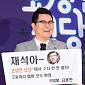 [BZ포토] 김용만, '재석아 나와줘~'