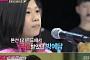 """'YG 데뷔' 방예담 누구?… K팝스타2 출신 """"12살 나이에 극찬받은 인물"""""""