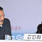 [BZ포토] 홍상수-김민희, '우리 사랑하는 사이'