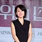 [BZ포토] 김윤진, 좌중 압도하는 카리스마