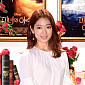 [BZ포토] 박신혜, 매혹적인 장밋빛 미소