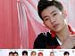 박재범·비투비 신곡, KBS 방송 심의 부적격