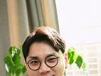 [프로듀:썰] 양경수 작가