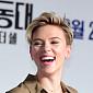 [BZ포토] 스칼렛 요한슨, 한국 밝히는 비타민 미소