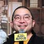 영화 '임금님의 사건수첩' 연출한 문현성 감독