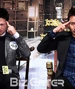 '임금님의 사건수첩' 안재홍-이선균, ...