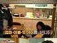 """'한끼줍쇼' 김용만X이경규, 윤석화 전 한옥집 방문 """"연극표 받았다"""""""