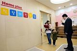 [W기획_여성친화기업 ⑮ 홈플러스 ]초등맘 단축근무·무료 어린이집… '홈+일' 거뜬