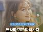 """[카드뉴스] """"올 봄, 예쁘게 옷 입는 법 알랴줌"""" 드라마보고 따라하자! 2017년 봄 패션"""