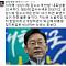 """신동욱 총재 """"이재명의 성남시청 압수수색 반발 비판, '내로남불'"""""""