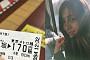 한채아, 36번째 생일 맞아 도쿄 여행 인증…연인 차세찌는?