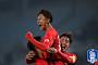 'U-20 4개국 축구대회'서 분노한 이승우