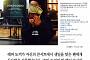 """[클립뉴스] 도끼, 콘서트 당일 생일인 팬에게 깜짝 '돈다발' 선물…""""도끼님께 용돈 받음"""""""