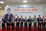 제주항공, 광주-제주 노선 신규취항…국내선 1위 노린다.