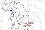 경북 경주 지진 발생 '규모 2.0'…기상청