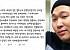 """故 최진실 딸 준희, 스윙스 가사 불쾌감 토로…""""상처 여전해. '고등래퍼'도 안 봐"""""""