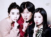[유진모 칼럼] '초인가족', 전 계층 공감할 막장 없는 힐링 드라마