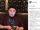 故 최진실 언급 가사, 누리꾼 뿔났다…스윙스‧여친 SNS '폭격'