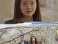수목드라마 '자체발광 오피스' 6회, 고아성 복직 성공