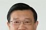 박삼구 회장, 금호타이어 무한 애정 이유는?