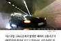 [클립뉴스] '춘천 페라리 교통사고', 3억8000만원 페라리가 들이받혀…