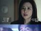 월화드라마 '귓속말' 6회…이상윤, 이보영 비밀문서 갈취하나