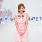 [BZ포토] 장서희, 러블리한 핑크 레이디