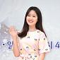 [BZ포토] 진지희, 만개한 꽃미모