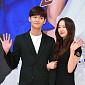 [BZ포토] 조윤우-씨스타 다솜, 잘 어울리는 선남선녀