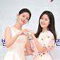[BZ포토] 김주현-진지희, 심쿵 더블 하트