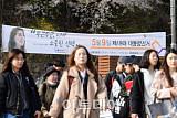 [일기예보] 오늘 날씨, 전국 맑고 포근한 봄날씨…'서울 낮 21도'