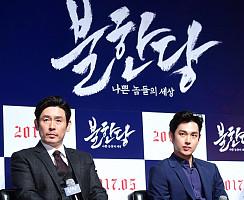 '불한당' 설경구X임시완, 칸 홀릴 마성의 나쁜 브로맨스