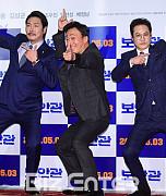 조진웅-이성민-김성균, '보안관' 합체!