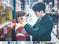 [BZ핫키워드]남주혁 이성경 열애, 정경호♥수영 데이트, 소이현 임신, 예은-정진운 결별