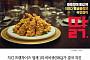 [클립뉴스] 비비큐 치킨 '황금올리브 치킨' 1만6000원→1만8000원… 인상시기는 언제?