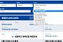문재인 캠프가 항공사를?…'545 얼리버드 파란 티켓' 이색 아이디어로 주목!