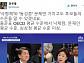 """전우용, JTBC '대선토론' 후기 전해 """"홍준표 낙제점, 심상정 평균 이상"""""""