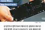"""[클립뉴스] 블룸버그 """"갤럭시S8 잘 깨진다""""…첫 번째 실험에서 '와장창'"""