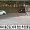 인천 주택가서 '내연 관계 의심' 30대 남성에 염산 추정 테러…용의자 숨져
