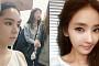 한가인 vs 한채영, 온라인 후끈 달군 국보급 미모 '애엄마 맞아?'