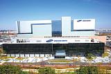 [BioS] 삼성 '세계 1위' 휴미라 시밀러 EU 허가 사실상 확정
