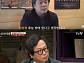 박찬욱·전인권·황교익·신대철 등…대선후보 지지하는 문화·예술인들