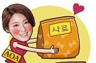 """[온라인 토닥토닥] 유기동물 지원 나선 AOA…""""마음도 따뜻해"""""""