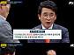 """'썰전' 유시민 """"대선 TV 토론, 다섯 후보 모두 목표에 가깝게 했다"""""""
