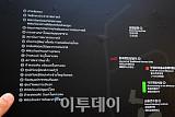 [포토] 서울시, 관광안내지도에 태국어 추가