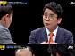 """'썰전' 유시민ㆍ전원책, 안철수 TV 토론 아쉬움 드러내 """"자해적"""""""