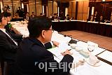 [포토] 제3차 국민연금기금운용위원회