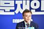 [단독] 문재인 측, 대통령 집무실 '경복궁 박물관' 검토