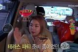 '나 혼자 산다' 박나래, 나래바 임시폐업… 신기루처럼 사라진 '술벽'