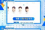 '프로듀스 101 시즌2' 1차 투표 마감, 첫 탈락자는? 박우담ㆍ주진우ㆍ성현우 '위험'